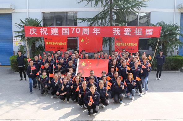 庆祝建国70周年大合唱暨第十届乒乓球比赛